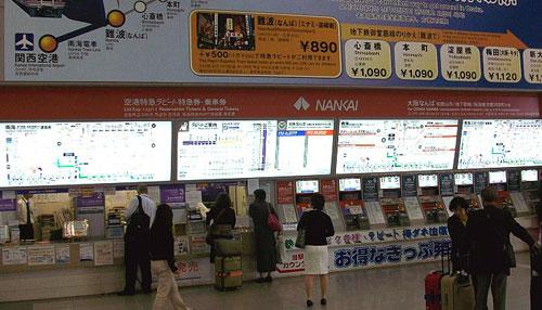 Japanischer Fahrplan