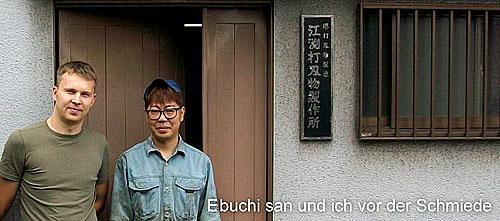 Meister Obuchi-san und Matthias Wimmer