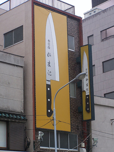 Japanischer Messershop