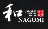 Nagomi Eternal