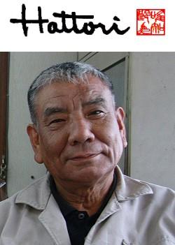 Hattori Hanso Messer