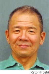 Kato Hiroshi Japanmesser