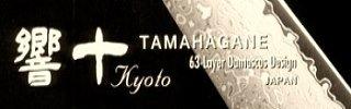 Tamahagane - japanischer Nickeldamast