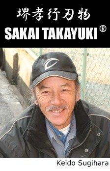 Sakai Takayuki Damast